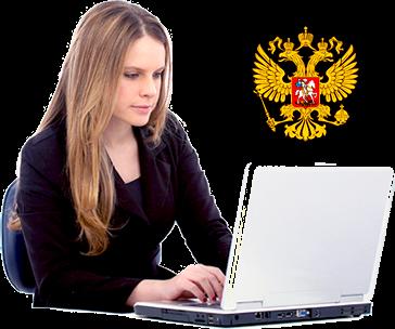 Бесплатная юридическая консультация юристов москва